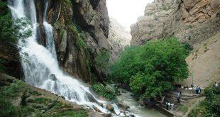 آبشار آب سفید شهرستان الیگودرز استان لرستان