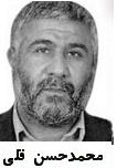 حاج محمدحسن قلی نماینده مردم الیگودرز در دوره چهارم مجلس شورای اسلامی