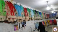 فرش الیگودرز ، لباس بختیاری
