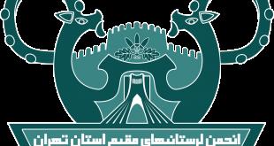 انجمن لرستانیهای مقیم استان تهران انرژی های تجدید پذیر کشور