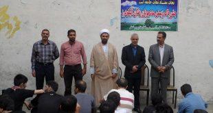 جشن رهایی ۴۰ نفر از مددجویان زندان الیگودرز از بند اعتیاد
