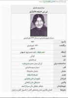 صدا وسیما و جبران بی مهری ها با پخش سریال بانوی سردار - بی بی مریم بختیاری