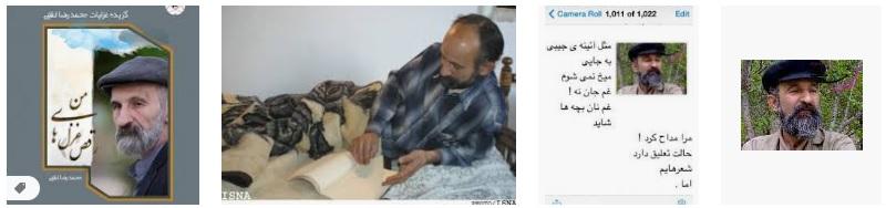 محمدرضا لطفی شاعر
