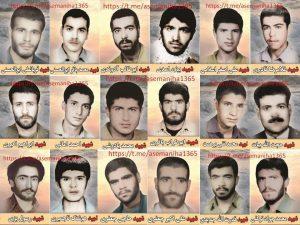 لاله های واژگون الیگودرز در حاج عمران -شهدای حاج عمران