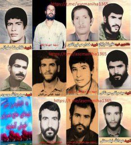 لاله های واژوگون الیگودرز در حاج عمران -شهدای حاج عمران