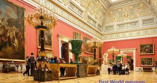 قدیمی ترین موزه جهان