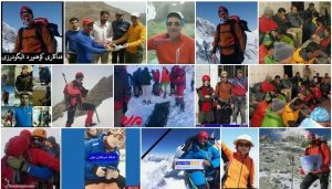 امان الله جوکار پیر کوهنوردان الیگودرز