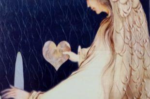 غزل دل اثر استاد ابراهیم منقبتی