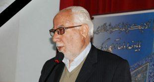 درگذشت حاج رضا جدیدی