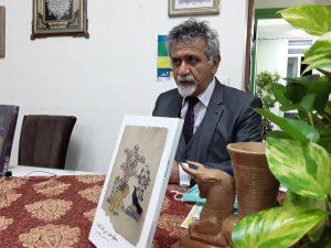 پروفسور سید حسن امین هفته ی مازندران