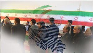 ششمین انتخابات شورای شهر الیگودرز