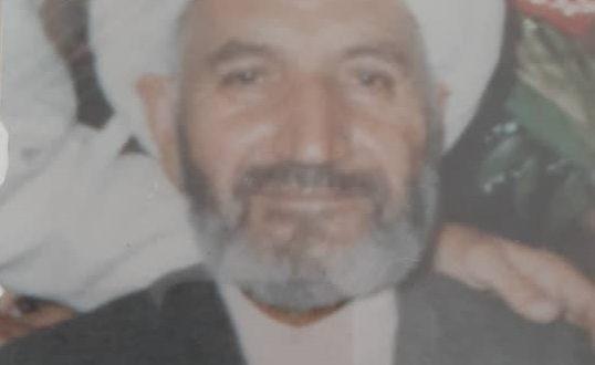 زنده یاد حاج شیخ اسداله قنبری روحانی ساکن الیگودرز