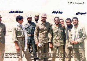 دلاوران الیگودرز در حاج عمران بهرام گودرزی