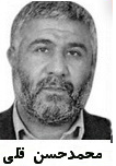 حاج محمدحسن قلی نماینده مردم الیگودرز