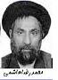 سید محمدرضا هاشمی نماینده مردم الیگودرز