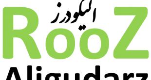 لوگو وب سایت روزالیگودرز