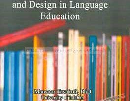 روش تحقیق و طراحی در آموزش زبان دکتر منصور توکلی