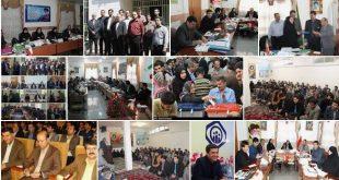 44 ویژگی عضو شورای شهر و شورای شهر الیگودرز