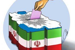 کاندیداهای لر شورای شهر تهران